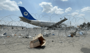 Five Afghans planned to hijack commercial aircraft during Kabul evacuation