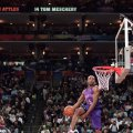 nba dunk performances contest