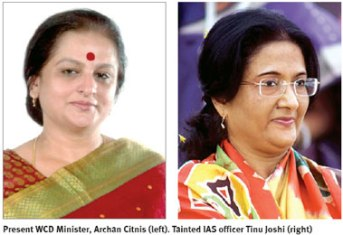 wcd-ministers2