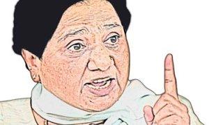 mayawati-bsp-supremo
