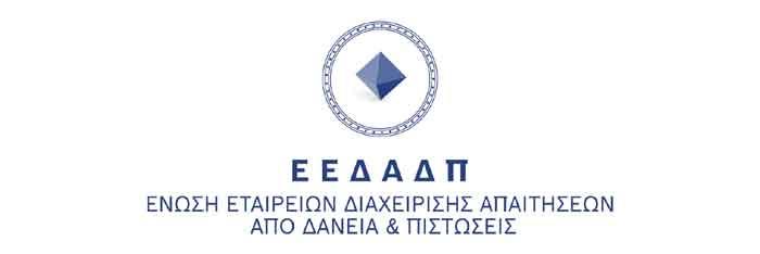 ΕΕΔΑΔΠ - λογότυπο