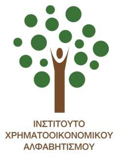 GFLI λογότυπο