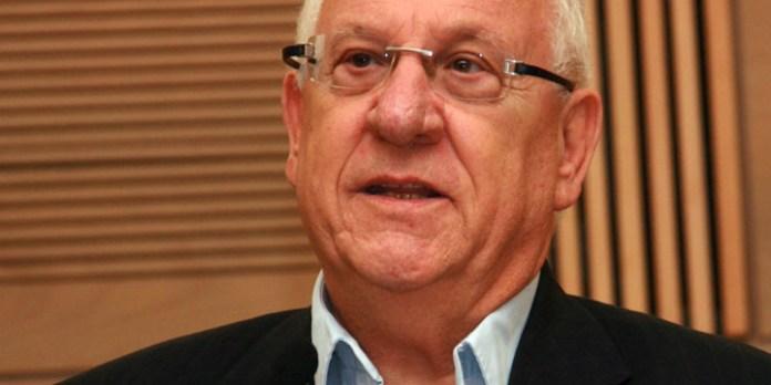 Reuven Rivlin