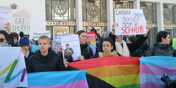 Transgender-Marsch in Kiew