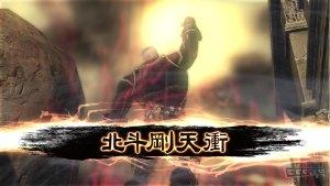 Fist of the North Star: Ken's Rage ps3 screenshot