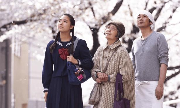Kirin Kiki, Masatoshi Nagase and Kyara Uchida in An