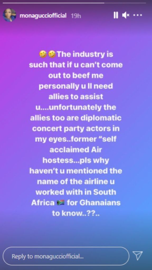 """""""Nana Ama Mcbrown is just a Concert Party Actresses""""- Mona Gucci Insults Mcbrown after Exposing her on UTV 2"""