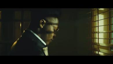 Photo of Reekado Banks – Blessings On Me (Video)