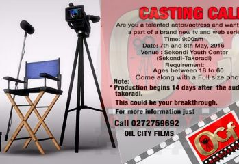 audition in Ghana