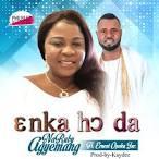 Nana RuAgyemang ft Ernest Opoku Jnr  –  Enka Ho Da