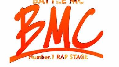 Photo of Battle MC (BMC) Rap Battle to unearth underground rappers