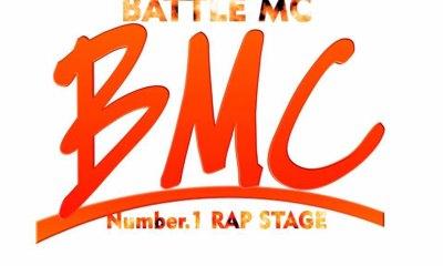 Battle MC (BMC) Rap Battle
