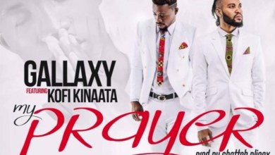 Photo of Gallaxy releases new single after breakup with Harbour City
