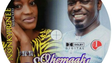 Photo of Audio: Kae Me Br3 by Ohemaah Serwaah feat. Nacee