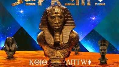 Supremo by Kojo Antwi