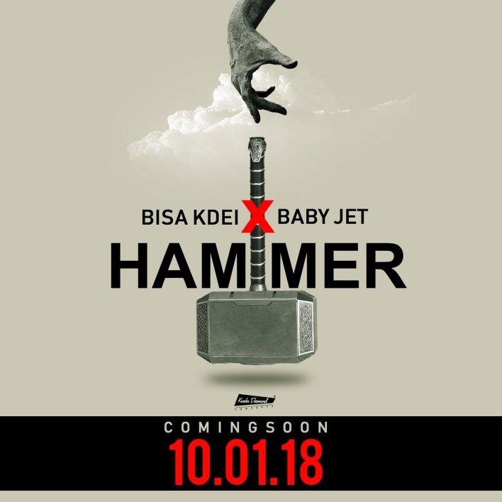 hammer, bisa kdei, asamoah gyan