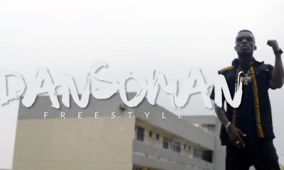 DC Freestyle by Yaw Nanna