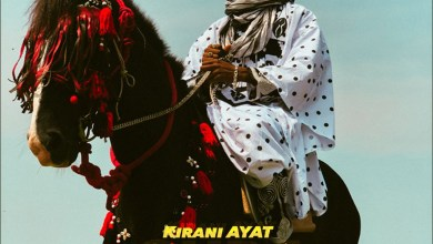 Photo of Audio: Guda by Kirani AYAT