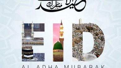 Photo of Audio: Al Adha Mubarak (Freestyle) by Eno Barony