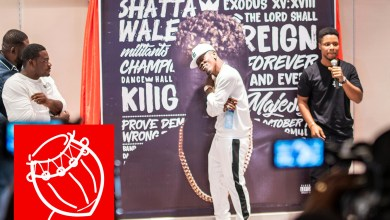 Photo of Video: Shatta Wale Unveils Album Art and Tracklist