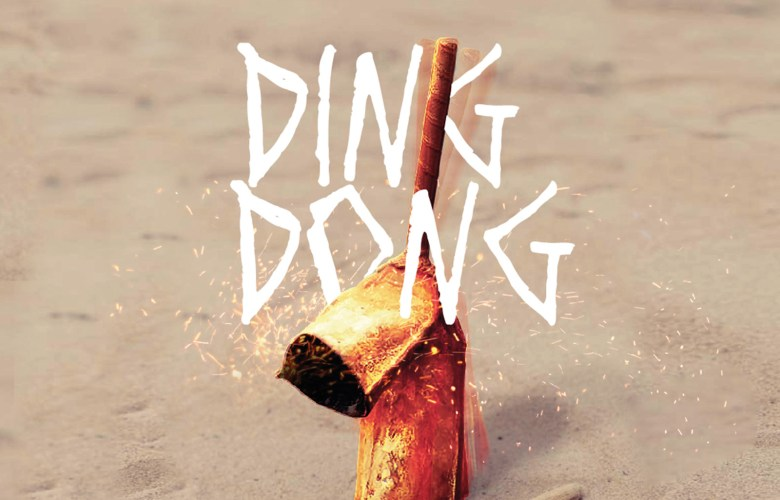 DingDong by Streetbeatz feat. Deevee