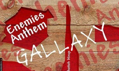 Enemies Anthem by Gallaxy
