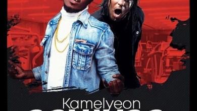 Photo of Audio: Ooh! Hoo by Kamelyeon feat. Epixode