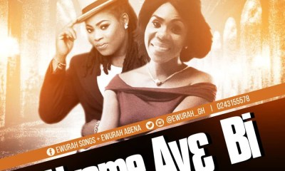 Nyame Ayɛ Bi by Ewurah feat. Joyce Blessing
