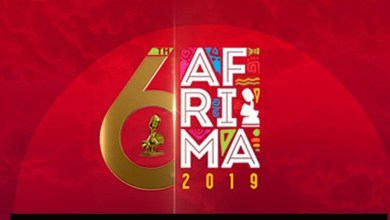 Photo of AFRIMA withdraws hosting rights from Ghana; scans for new host