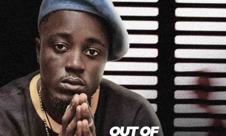 Photo of EP Review: Out Of Ma Zone by KobbyRockz