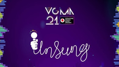 Photo of Nominees for 2020 VGMA Unsung Artiste of the Year