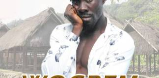 Fally Bosscah (Fafali) - Wogbem (Am Rejected) (Prod. by e'pak)