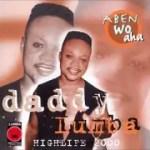 I'm Saddened By Theresa Abebrese's Demise. I'll Forever Miss Her – Daddy Lumba