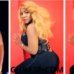 Don't Fall For Slim Guys; They're Very Stingy – Nigerian Singer Advises Ladies