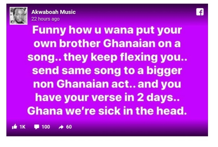 IMG 20190515 110211 737 - Ghanaian musicians are sick in the head – Akwaboah