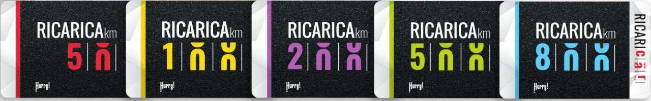 Ricaricards