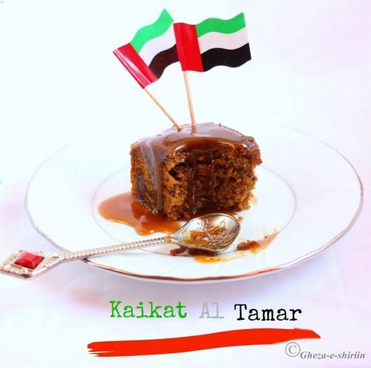 Kaikat Al Tamar