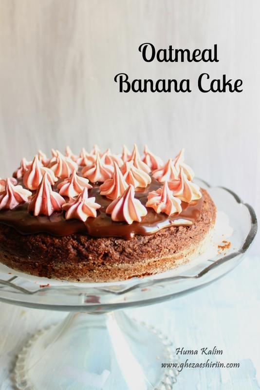 oatmeal-banana-cake