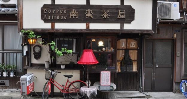 coffee-japan