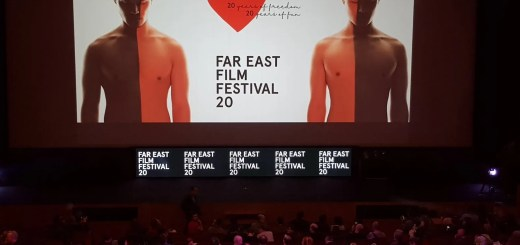 far est film festival
