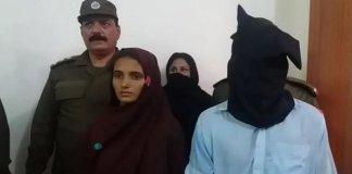 Sad:Bride accidentally kills 15 family members in bid to kill arranged husband