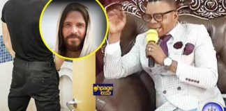 Obinim searches for the urine and feces of Jesus Christ for his members