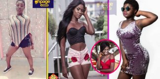 You can buy beauty but not talent; Chikel to Maame Yaa Jackson