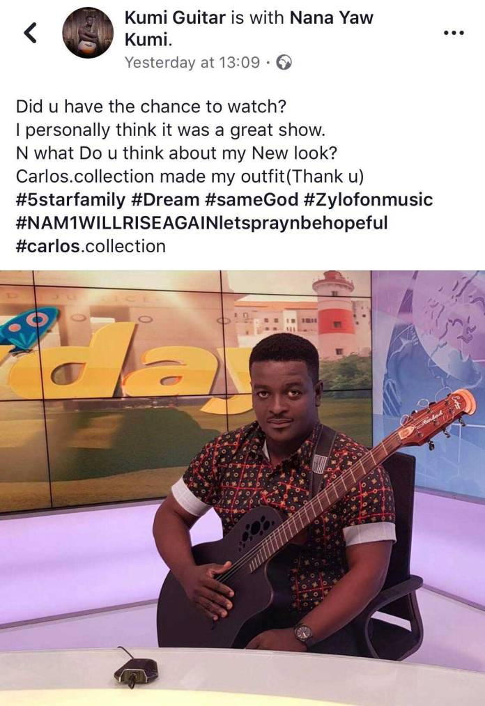 NAM1 will rise again - Kumi Guitar