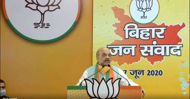 Union Home Minister Amit Shah at Jansamvad rally