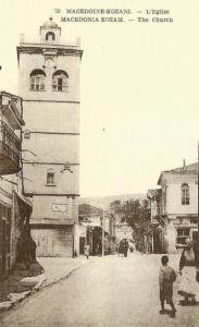 KAMPANAΡΙΟ