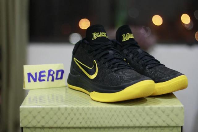 "Nike Kobe A.D. BM ""City Edition"""