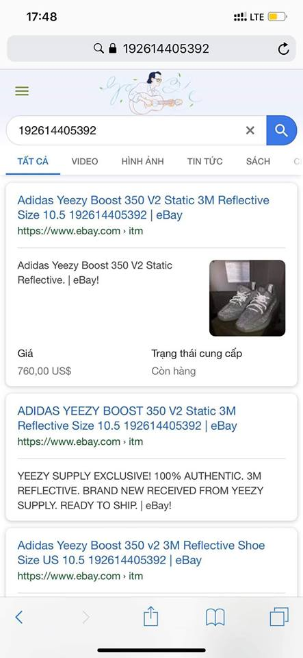 BOX CODE YEEZY 350 STATIC