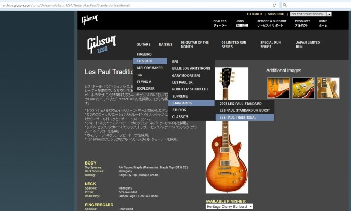 Gibson LP Standard Traditional