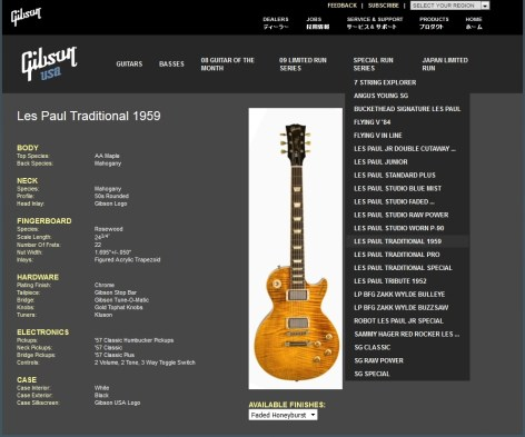 gibson-traditional-1959-special-run-2009